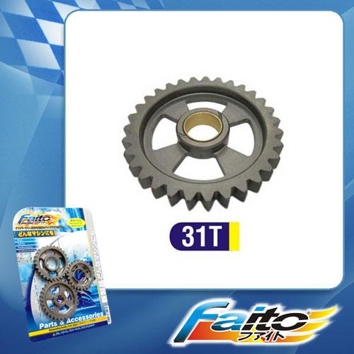 RACING GEAR - RXZ (31T)(1st) / Y125Z