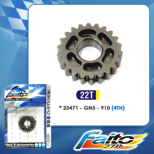 RACING GEAR - WAVE100 (22T) (4th)
