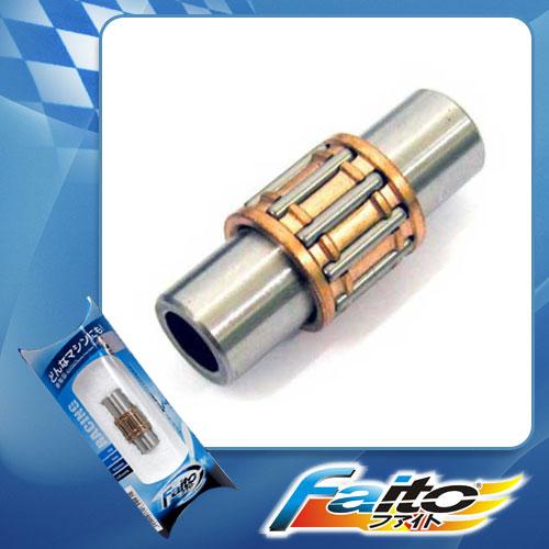RACING PIN BEARING + PIN  - RC80