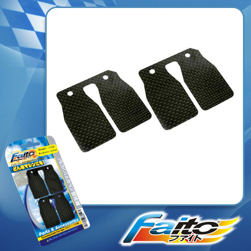 RACING REEDVALVE CARBON  - Y125Z ( 2PCS )
