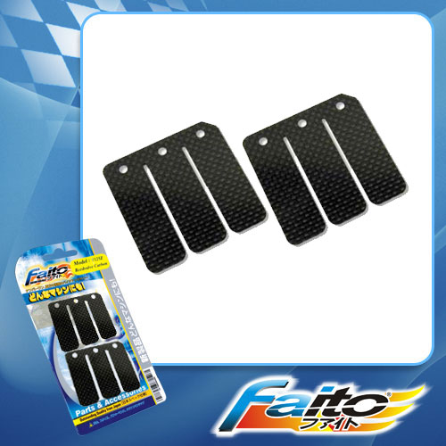 RACING REEDVALVE CARBON  - KR150 ( 2PCS )