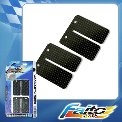 RACING REEDVALVE CARBON  - TX150 ( 2PCS )