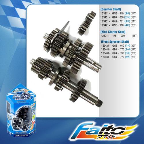 RACING GEAR SET ( COMPLETE )  - EX5