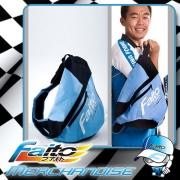 Faito Easy Backpack