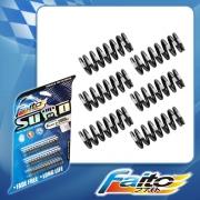 RACING CLUTCH SPRING (SUMO) - RG110