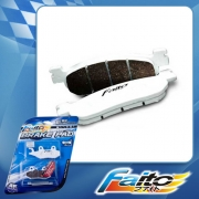 RACING DISC BRAKE PAD(STREET SPORT) - Y125Z (FRONT)