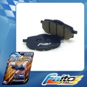 RACING DISC BRAKE PAD(GOLD EDITION) - Y110