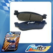 RACING DISC BRAKE PAD(GOLD EDITION) - EGO-LC